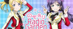 おすすめの声優ラジオ・アニメラジオ番組まとめ【女性声優編】